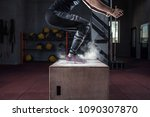 young woman jumping box and... | Shutterstock . vector #1090307870