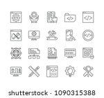 set of custom development...   Shutterstock .eps vector #1090315388