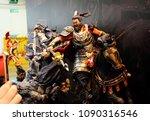 kuala lumpur  malaysia  march... | Shutterstock . vector #1090316546