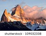 Постер, плакат: Mount Fitz Roy Glaciers