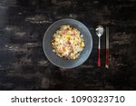 cantonese fried basmati rice... | Shutterstock . vector #1090323710