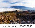 Breathtaking View Of Mauna Loa...