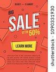 trendy flat geometric vector... | Shutterstock .eps vector #1090331930