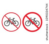 no bicycle line and glyph icon  ... | Shutterstock .eps vector #1090334744