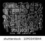 hand drawn sketch doodle vector ... | Shutterstock .eps vector #1090345844