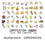 hand drawn sketch doodle vector ... | Shutterstock .eps vector #1090346246
