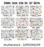 big set of doodles element... | Shutterstock .eps vector #1090346249