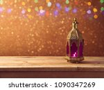lightened lantern on wooden... | Shutterstock . vector #1090347269