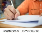 school students hands taking... | Shutterstock . vector #1090348040