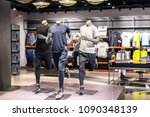 sport clothes store in shopping ... | Shutterstock . vector #1090348139
