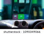 car dashboard over petrol... | Shutterstock . vector #1090349066