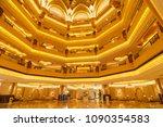 june 11  2016. hall decoration...   Shutterstock . vector #1090354583