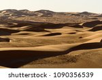 amazing view of the sahara... | Shutterstock . vector #1090356539
