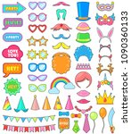 birthday party icon vector... | Shutterstock .eps vector #1090360133