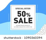 50  off promo coupon. fashion... | Shutterstock .eps vector #1090360394