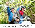 senior couple riding a classic...   Shutterstock . vector #1090363316