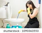 young woman covering nose to... | Shutterstock . vector #1090363553