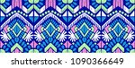 ikat geometric folklore... | Shutterstock .eps vector #1090366649