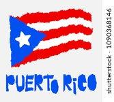 Vintage National Flag Of Puerto ...