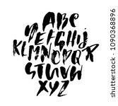 grunge distress font. modern... | Shutterstock .eps vector #1090368896