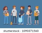 group volunteers standing... | Shutterstock . vector #1090371560