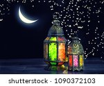 oriental light lantern with... | Shutterstock . vector #1090372103