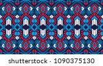 ikat geometric folklore... | Shutterstock .eps vector #1090375130