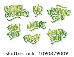 lettering set for natural... | Shutterstock .eps vector #1090379009