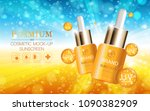 hydrating facial serum for... | Shutterstock .eps vector #1090382909