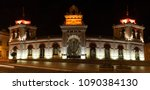loule  portugal   circa may... | Shutterstock . vector #1090384130