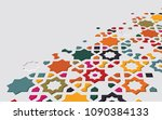 arabic arabesque design... | Shutterstock .eps vector #1090384133