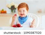 portrait of happy toddler baby... | Shutterstock . vector #1090387520