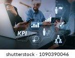 key performance indicator  kpi  ... | Shutterstock . vector #1090390046