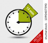 timer 15 minutes   vector... | Shutterstock .eps vector #1090407590