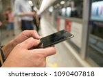 woman using cellphone  closeup... | Shutterstock . vector #1090407818