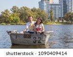 kyiv  ukraine   september 17 ... | Shutterstock . vector #1090409414