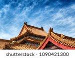beijing  china   apr 14 ... | Shutterstock . vector #1090421300