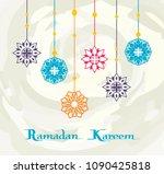 ramadan kareem on white... | Shutterstock .eps vector #1090425818