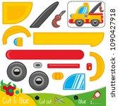 wrecker truck. repair transport.... | Shutterstock .eps vector #1090427918