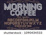 vintage font handcrafted vector ... | Shutterstock .eps vector #1090434533
