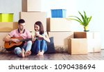 young loving couple moving to a ... | Shutterstock . vector #1090438694