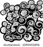 an illustration of a... | Shutterstock .eps vector #1090452896
