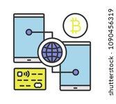 digital bitcoin wallet color...   Shutterstock .eps vector #1090456319