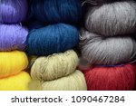 series of woolen  woolen string ... | Shutterstock . vector #1090467284