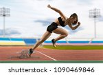 woman sprinter leaving starting ... | Shutterstock . vector #1090469846