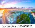 panorama of petersburg. the... | Shutterstock . vector #1090474820