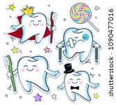 set a cheerful tooth with a...   Shutterstock .eps vector #1090477016