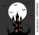 dark castle in front of full...   Shutterstock .eps vector #1090478609