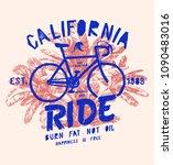 california ride   vintage... | Shutterstock .eps vector #1090483016