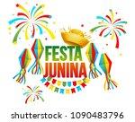 festa junina   text in... | Shutterstock .eps vector #1090483796